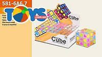 Магический кубик, 581-6A6.7