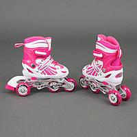 Роликовые коньки детские раздвижные BEST перестановка колес 30-33, Розовый