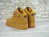 Кроссовки мужские Nike Air Force 1 Suede 30160 коричневые, фото 2