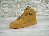 Кроссовки мужские Nike Air Force 1 Suede 30160 коричневые, фото 6
