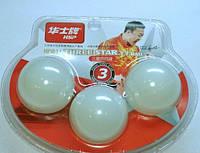 Мячики Для Настольного Тенниса Hsp 3 Star