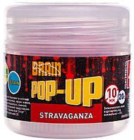 Бойлы Brain Pop-Up F1 Stravaganza (Клубника с икрой) 10мм (20гр)
