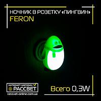 """Светодиодный ночник """"Пингвиненок"""" (зеленый) в розетку FN1001 с выключателем"""