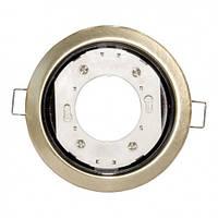 Светильник LED Bellson Gх53 золото (без лампы)