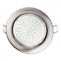 Светильник LED Bellson Gх53 сатин хром (без лампы)