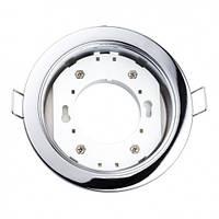 Светильник LED Bellson Gх53 хром (без лампы)