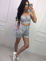 Женский стильный костюм(топ+шорты с высокой посадкой),2 цвета