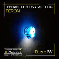 """Светодиодный ночник """"Тигренок"""" в розетку FN1002 синий с выключателем, фото 1"""