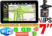 Новый GPS навигатор 7HD на Android 5, IPS + ВИДЕОРЕГИСТРАТОР