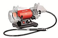 Шлифовально-точильный станок Einhell TH-XG 75 Kit