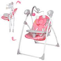 Кресло-качели Bambi M 1540-01 розовый