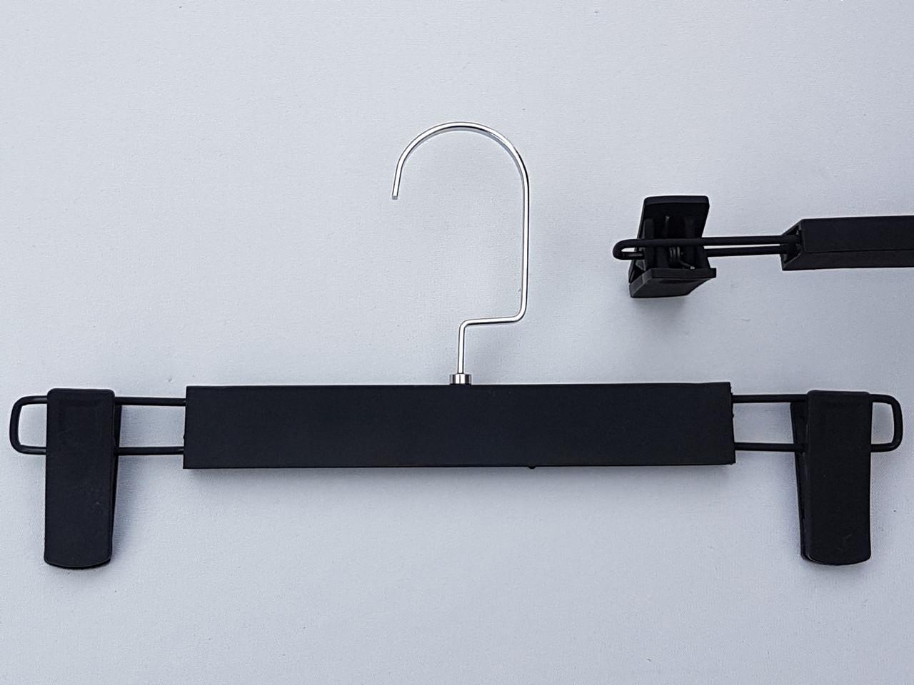 Плечики вешалки тремпеля  для брюк и юбок матовый-1 Soft-touch черного цвета, длина 32 см