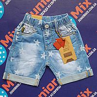Детские джинсовые бриджи на мальчика HAPPY HOUSE