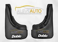 Брызговики задние (2 шт, резина) - Fiat Doblo (2000-2009)