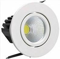LED Светильник точечный поворотный HOROZ ELECTRIC (круг) ADRIANA-5 HL6701L 5W 2700К 368Lm металл 93х93мм