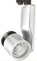 LED Светильник трековый HOROZ ELECTRIC PARIS-33 HL833L 33W 4200K (белый, черный, серый)
