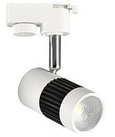 LED Светильник трековый HOROZ ELECTRIC MILANO-8 HL836L 8W 4200K (белый, черный, серый)