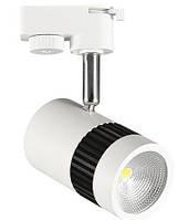 LED Светильник трековый HOROZ ELECTRIC MILANO-13 HL837L 13W 4200K (белый, черный, серый)