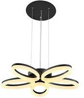 LED Люстра HOROZ ELECTRIC ELEGANCE-40 019-006-0040 LED 40W 4000K
