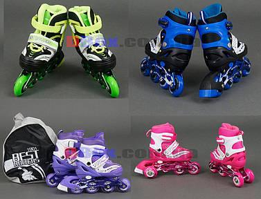 Роликовые коньки раздвижные Ролики детские BEST Happy PU - перестановка колес + переднее светятся