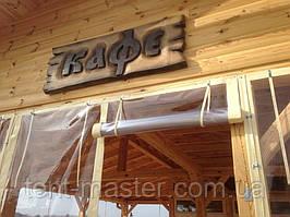 Прозрачные шторы из ПВХ пленки (Ахиллес, Япония) для веранд кафе