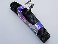 Плечики вешалки тремпеля металлический в силиконовом покрытии черного цвета, длина 41  см, в упаковке 10 штук