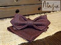 Набор тканевой бабочки с нагрудным платком бордового цвета Ретро