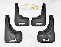Брызговики комплект (4 шт, резина) - Fiat Doblo (2000-2009)