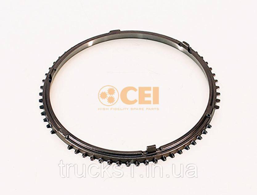 Кільце синхронізатора, 119.144 (CEI)