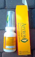 Гербицид Апирос. APYROS 75 WG (сульфосульфурон 75%, аналог гербицид Монитор)