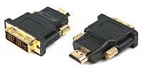 Уцененные Cablexpert SO-A-HDMI-DVI-1