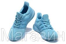 Женские кроссовки Adidas Ultra Boost All Light Blue Адидас Ультра Буст голубые, фото 2