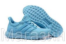 Женские кроссовки Adidas Ultra Boost All Light Blue Адидас Ультра Буст голубые, фото 3