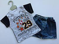 Футболка с джинсовыми шортами на мальчика 1 год футбол