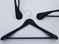 Плечики вешалки тремпеля деревянные черного цвета широкие обрезиненные , длина 45 см
