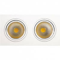 LED Светильник точечный HOROZ ELECTRIC VERONICA-20 HL6712L 2*10W 2700К