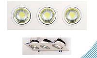 LED Светильник точечный HOROZ ELECTRIC ADRIANA-15 HL6703L 3*5W 2700К