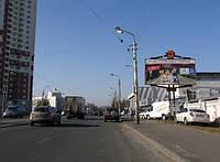 Билборды на ул. Бориспольская