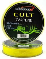 Шнур Сподовый Climax Cult Spod Braid 274м жёлтый