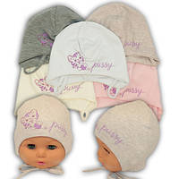 Детские шапки из трикотажа на завязках, Y104