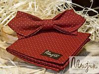 Набор тканевой бабочки с нагрудным платком бордового цвета в горошек Ретро