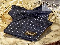 Набор тканевой бабочки с нагрудным платком темно-синего цвета в горошек Ретро