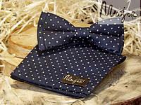 Набор тканевой бабочки с нагрудным платком темно-синего цвета в горошек Классик1