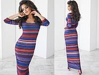 Длинное платье в полоску, материал - фактурный трикотаж, цвет - красно-синий
