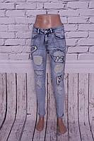 Джинсы женские молодежные рваные (код 513)