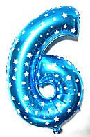 Фольгированная цифра 6 голубая со звездочками 80 х 54 см