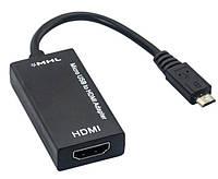Переходник адаптер преобразователь кабель MHL. micro Usb - HDMI