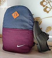 Рюкзак городской - в стиле NIKE синий с фиолетовый