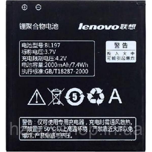 Оригінальна батарея Lenovo S720 (BL197)