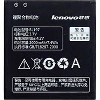 Оригинальная батарея Lenovo S720 (BL197)